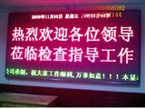 宁都县繁华商贸中心彩色LED屏