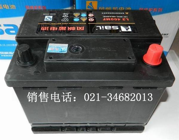 批发风帆蓄电池汽车用12v60ah风帆电瓶l2-400