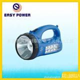 Led手电筒 led手提灯 充电led手电筒 LED应急灯 easy power