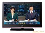 供五星高端42寸M款全高清液晶平板电视,厂家正品直销