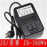 商城正品 JS/景赛 JS-300W 变压器 220V转110V 功率300W 国内用