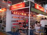 安徽马鞍山蚌埠P10半户外LED显示屏单元板/模组