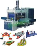 50kw充气玩具塑胶焊接机