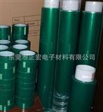 PET高温绿胶带、电镀胶带(绿胶带,遮蔽胶带)