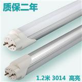 18W超亮 LED日光灯 T8日光灯管 可选隔离电源节能灯管