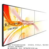 厂家浙江杭州市建德市低价促销三星40寸大屏拼接电视墙