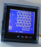 PMAC9900E综合电力测控仪