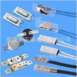 温度保护开关ISUZU:DIY电动工具,携带型可充电产品之电池组