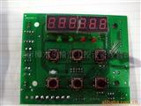 精汇工控端子机变频器专用操作板JVF-W7