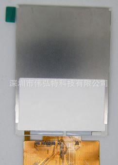 led背光模组