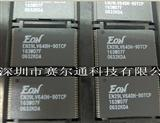 存储IC/EN29LV640H-90TCP