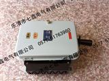 QDS1-70/250(2S)一般自动开关 70A 250V