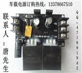 公交车led线路电子显示屏-车载转换电源24V转5V