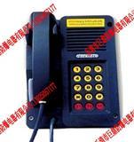 KTH106-3ZA矿用本安型电话机,防爆电话机