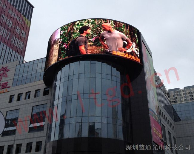 供应室外LED电子屏广告