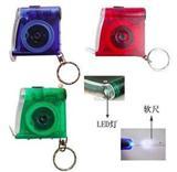 LED卷尺灯 卷尺钥匙扣 带灯卷尺 多功能钥匙灯32克