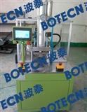 PCB板插针机|东莞插针机厂