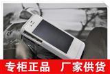 超薄苹果手机4s iphone4背夹电池超薄手机外壳套移动电源 充电宝