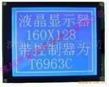 160128LCM液晶显示模块图形点阵LCM