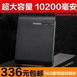 长虹CS10三星htc苹果移动电源iphone4s手机充电宝10200毫安电池