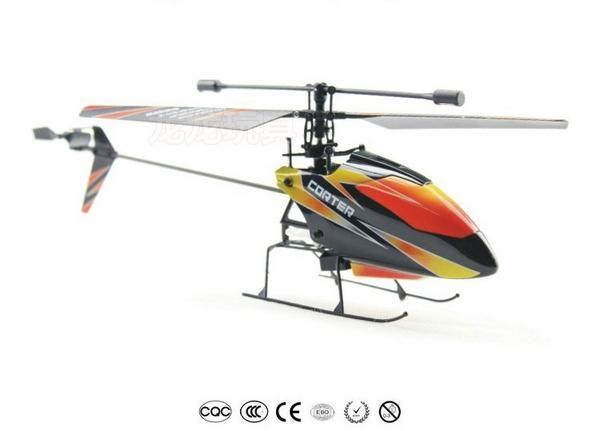 遥控飞机2.4G单桨全比例伺服舵机四通遥控直升机双锂电版航模 世界首创 首台微型室内室外都可飞行遥控直升机(室外可抗风力3-4级)液晶屏幕,2.4G遥控,双锂电,配风叶,抗风力极强。约50米高度,100米遥控距离,突破直升机局限。 单桨抗风王四通遥控直升机给力双锂电版,2.4G遥控,信号超稳定。内置进口陀螺仪锁尾,配置专业舵机调控,标准专业航模入门机,航模初学首选,也是高手休闲之佳品。请观看实物视频 2.