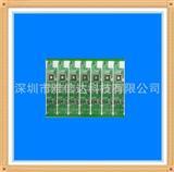 深圳双面pcb线路板/专业pcb厂家