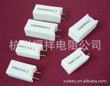 立式水泥电阻¥环保水泥电阻&陶瓷水泥电阻