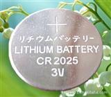 CR2025摇控器<font color=red>电池</font>