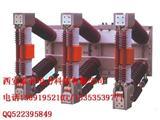 """(ZN12-40.5""""ZN12-40.5)质量最好户内高压真空断路器"""