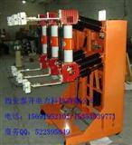 ZN23-40.5用于矿企业、变电站等输配电系统