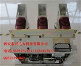 ZN65-12……ZN65-12型户内交流真空断路器