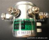 台湾WINNER继电器W800801-2