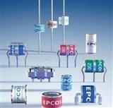 EPCOS放�管FS08X-1JM B88069X2580S102