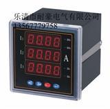 PA194I-3K4数显电流表