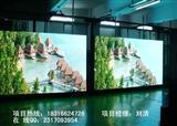 P5LED全彩电子屏价格,深圳性价比最高PH5三合一显示屏,P5led厂家批发价