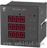 斯菲尔PA194UI三相电流电压组合表,100%原装进口