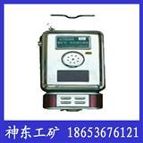 GTH500一氧化碳传感器,GTH500一氧化碳传感器厂家