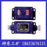 GFK40风门传感器,GFK50风门传感器厂家,销售GFK40风门传感器生产