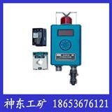 投入式液位传感器,GUY10矿用液位传感器,GUY5液位传感器