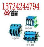 DH2-7-125隔离换向开关