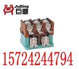 CKJ5-400A/1140V真空交流接触器(批发) 煤矿接触器