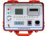 大型地网接地电阻测试仪_5A