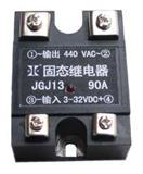 深圳佛山东莞惠州JGJ13D固态继电器●调压器●电力调整器