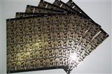 高品质单面印制电路板,单面印刷电路板让利