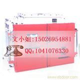 贵州、六盘水矿用防爆变频器报价BPJ-400/660