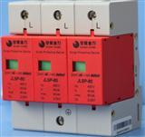 JLSP光伏系统浪涌保护器的工作原理和作用