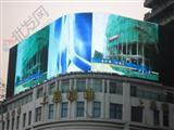 鄂托克前旗商务大楼弧形+高亮度LED显示屏厂