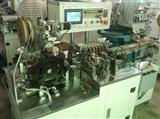 全自动电容套脚管打K成型机-一川机械