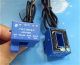 TKC100BR系列霍尔电流传感器,焊机霍尔传感器 电流感应