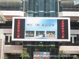 户外全彩LED大屏幕,防水户外高清显示 广场  商场  火车站